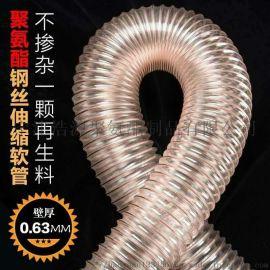 钢丝耐磨伸缩软管A波纹缠绕管A吸尘管厂家直销