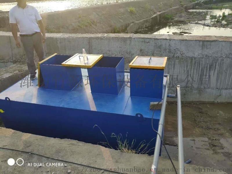 醫院污水處理設備供應
