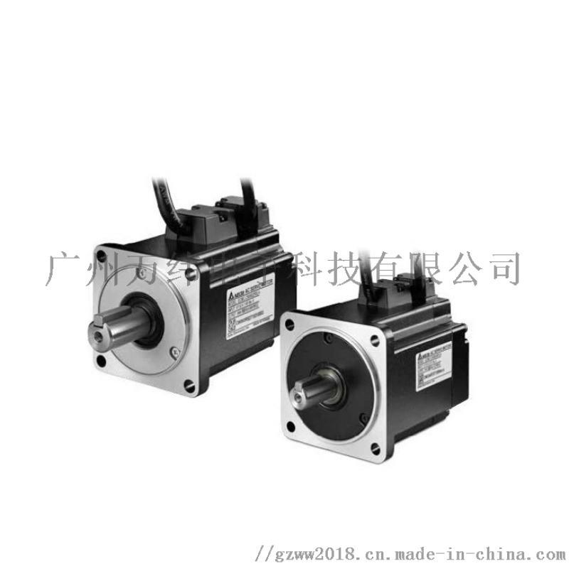 ECMA-C20401ES伺服电机,台达100W伺服电机