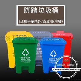 医疗废物黄色脚踏垃圾桶