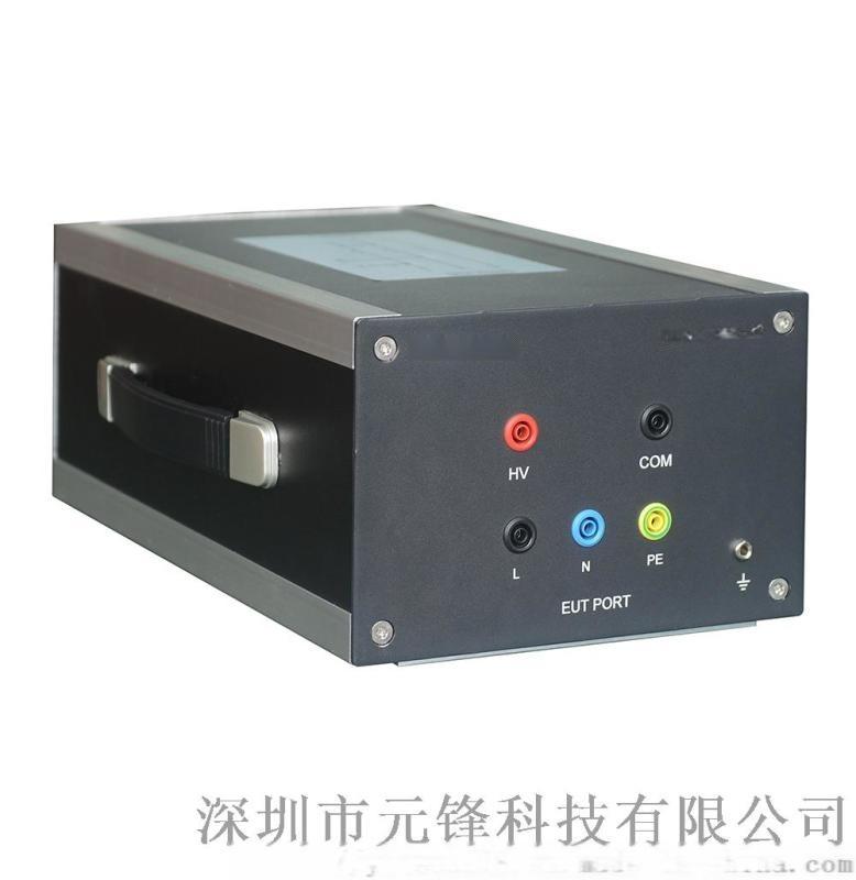 3Ctest/3C测试中国419M3-32耦网络