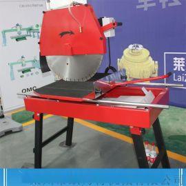 路边石切割机耐火砖切割机石材切割机瓷砖切割机