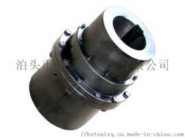 泊头志盛CLZ鼓形齿式联轴器厂家品质高价格低
