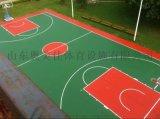 奧美佳體育專業承包塑膠籃球施工,
