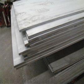 国产439不锈钢用途、东莞439精密钢带