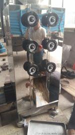小型芝麻粉碎机 芝麻对辊粉碎机 油性物料磨粉机