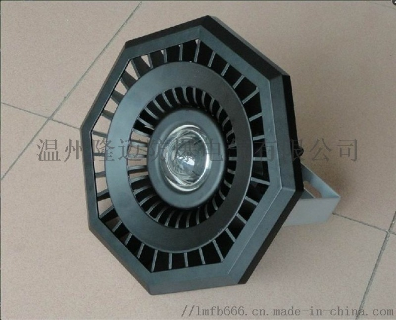 36V防爆灯200W