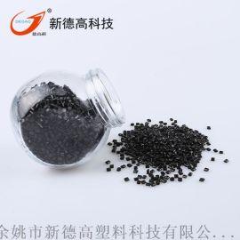 现货导电ABS 电容笔 触屏笔 军工炮弹壳塑料生产