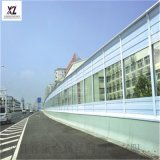 城市道路兩側小區聲屏障隔音屏障A金屬小區聲屏障