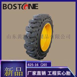 实心轮胎825-16 20铲车装载机轮胎带钢圈