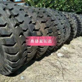 18.00-33 加深花纹 斜交工程机械轮胎