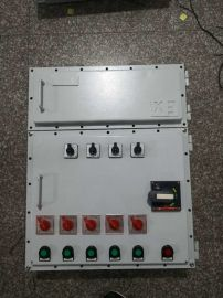 隆业供应-工业防爆配电箱-防爆照明配电箱
