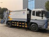 10吨车厢可卸式垃圾车价格采购