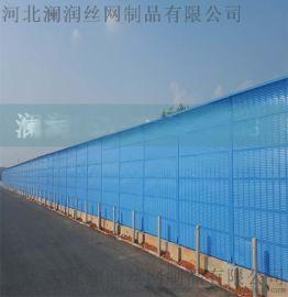 公路隔音屏吸音屏专业生产厂家 高速路声屏障销售施工安装岩棉板