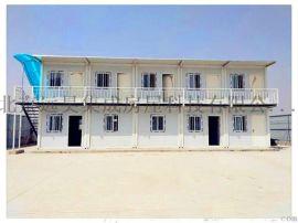 北京出租出售住人集装箱,集装箱移动板房,彩钢板房