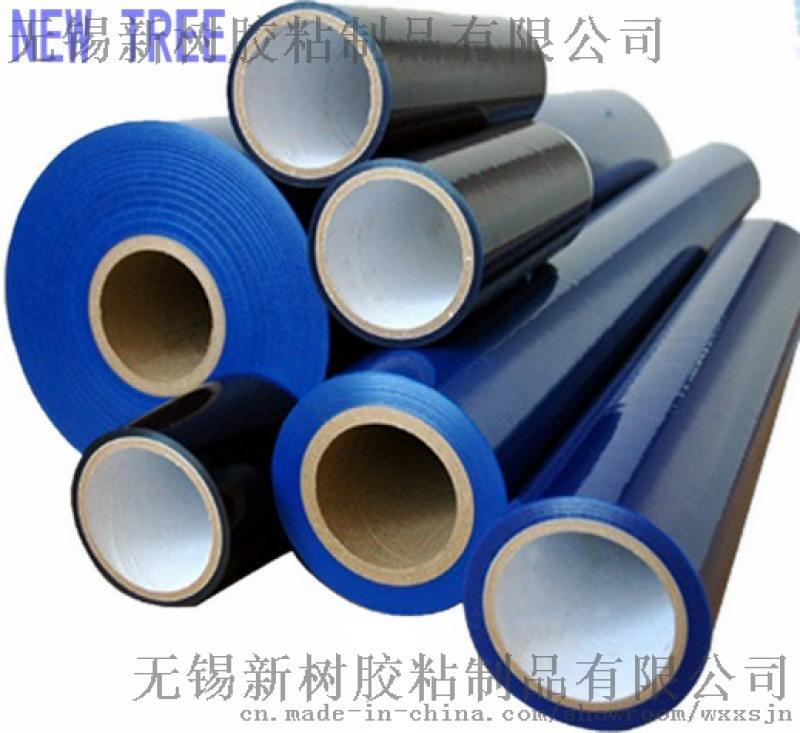 新树pe高粘短丝不锈钢保护膜