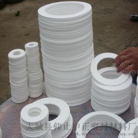 聚四氟乙烯垫 改性聚四氟乙烯垫片 尺寸定制