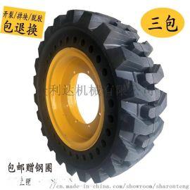 30/50铲车装载机实心轮胎工程车轮胎