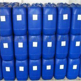 锅炉缓蚀阻垢剂日常必备的锅炉水处理剂