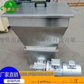 供应污水处理设备PAM絮凝剂干粉投加机潍坊鑫宇菲浩
