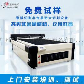 亚克力相框激光混切机 广东汉马激光激光混切机 一机两用激光混切机