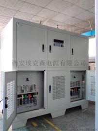 厂家直销可编程变频电源,ACS系列变频电源