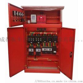四川自贡生产成套配电柜、抽屉柜、JP柜、动力柜