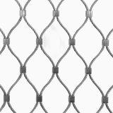 衡水市不鏽鋼繩網廠家 隆恩定制304不鏽鋼繩網
