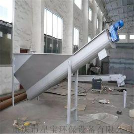 供应螺旋砂水分离器厂家 重庆星宝环保