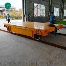 郑州厂家平板轨道车 电动平板小车拖链