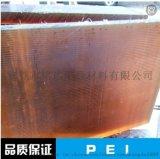 供应德国进口PEI板 琥铂色PEI板