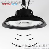 UFO工礦燈飛碟燈高棚燈