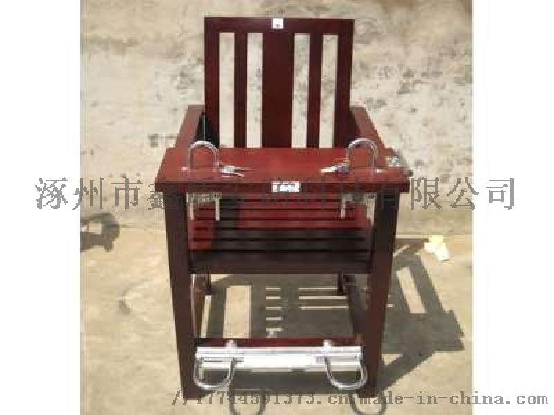 仿木质铁质审讯椅 北京审讯桌椅