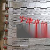 廈門果蔬清洗機鏈板網帶生產廠家-寧津縣卓遠輸送設備