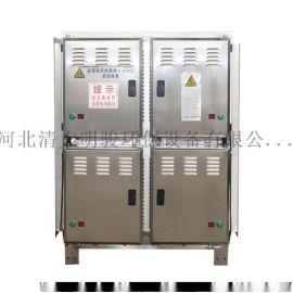 304不锈钢油烟净化器 四川绵阳油烟净化器