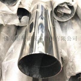 广西不锈钢装饰管厂家,光面304不锈钢圆管