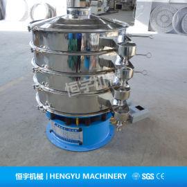 工厂  电磁粉超声波振动筛,不锈钢粉超声波振动筛