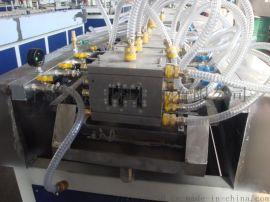PVC宽幅门板型材生产线