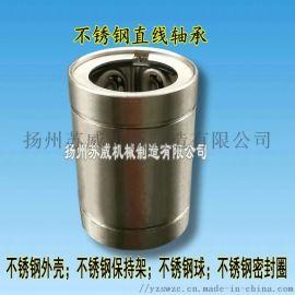 黄山专业制造不锈钢直线滑动轴承厂家联系电话