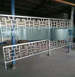 园林隔离防护锌钢围墙护栏别墅围墙护栏热镀锌铁艺围墙护栏
