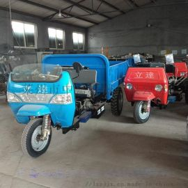 农用柴油自卸载重三轮车 建筑工地混凝土运输车