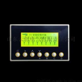 山东云创YC-WX路灯智能远程控制器
