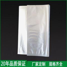 供应25公斤装低烟无卤电缆料铝箔袋化工防潮铝箔袋