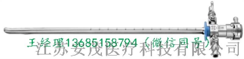 德國進口史託斯膀胱檢查鏡27005 BA參數
