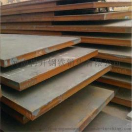 舞钢产建筑用钢板Q235GJ现货量优