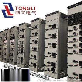同立电气成套高低压柜体