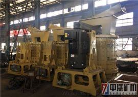 中焦矿机各种型号数控制砂机,各种型号数控制砂机