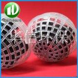悬浮球生物填料球60水族专用球多孔性悬浮填料 球形