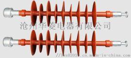 浙江复合悬式绝缘子FXBW4-35/100厂家直销