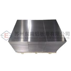 交通标识牌铝板1100铝板1060铝板
